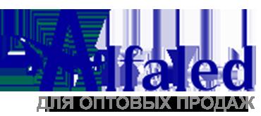 Alfaled.by - магазин оптовых продаж светодиодного освещения от производителя